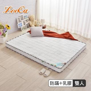【隔日配】LooCa法國防蹣+乳膠高機能13cm獨立筒床-輕量型(雙人5尺)