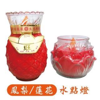 【春佰億】水點燈LED專利環保水蠟燭(1組)
