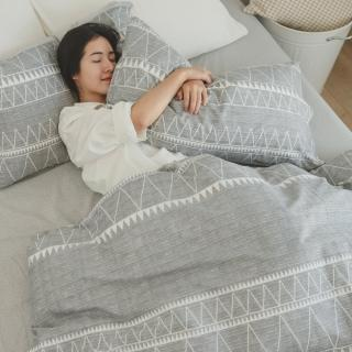 【翔仔居家】台灣製 100% 精梳純棉薄被套床包4件組(雙人 - 格瑞先生)