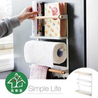 【吉來家】日系磁吸式冰箱置物架(廚房收納/居家收納)