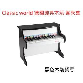 【classic world】黑色木製鋼琴
