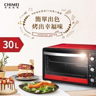 【CHIMEI 奇美】30公升旋風電烤箱-莓果紅 EV-30B0SK-R