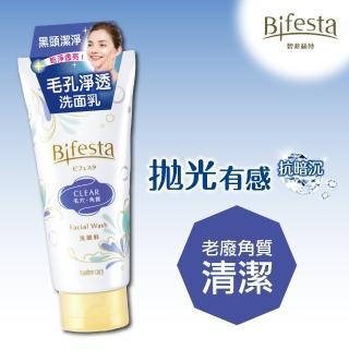 【Bifesta 碧菲絲特】毛孔淨透洗面乳120g(老廢角質清潔)
