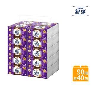 【舒潔】棉絨膚觸抽取衛生紙100抽x72包/箱/
