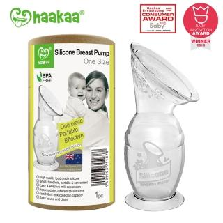 【haakaa】紐西蘭 第二代真空吸力集乳器(100ml)