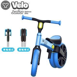 【YVolution 菲樂騎】VELO Junior可變單雙輪模式平衡滑步車/學步車-精靈藍(嚕嚕車三輪車)