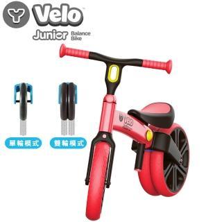 【YVolution 菲樂騎】VELO Junior可變單雙輪模式平衡滑步車/學步車-魔法紅(嚕嚕車三輪車)