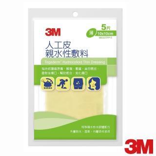 【3M】薄人工皮PP包5片 4吋X4吋 90022TPP-5(敷料)