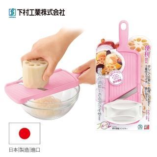 【日本下村工業Shimomura】蔬果可調式厚度切片器(FV-621)