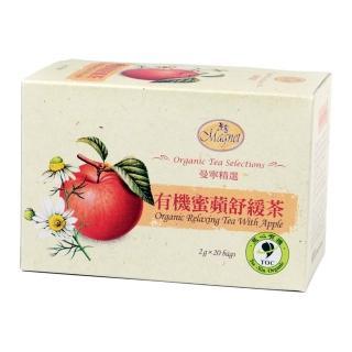 【曼寧】有機蜜蘋舒緩茶包2gx20入(有機花草茶、洋甘菊)