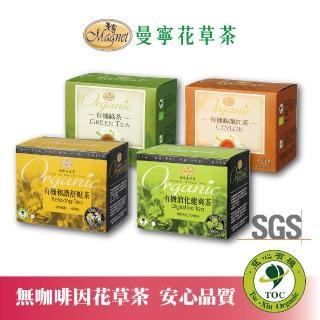 【曼寧】有機和諧舒壓茶包2gx20入(有機花草茶、洋甘菊)/