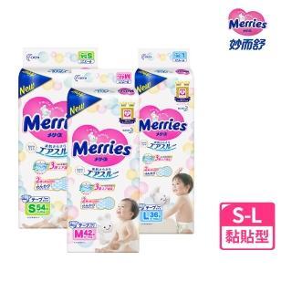 【妙而舒】金緻柔點透氣 黏貼型紙尿褲/尿布-日本境內版(L36片X4包/箱購)