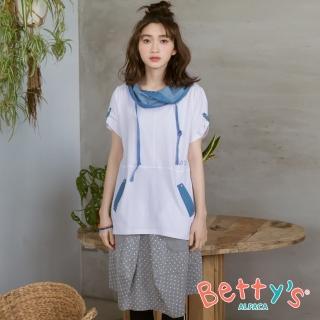 【betty's 貝蒂思】俏皮口袋微刺繡點點裙(淺灰)