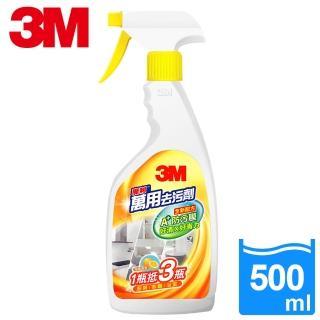 【3M】魔利萬用去污劑 500ml