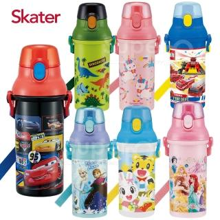 【Skater】直飲兒童水壺-480ml(多款可選)