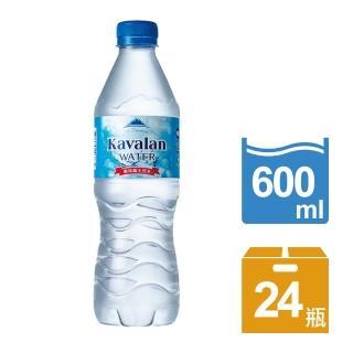 【金車】噶瑪蘭天然水600ml-24瓶/箱/