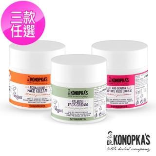 【DR.KONOPKAS 柯諾普卡】經典花植系列乳霜50ml(兩款任選3入)