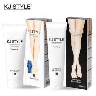 【KJ STYLE】嫩白美腿凝霜150g+纖勻小腿凝霜200ml