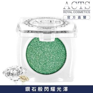 【ACTS 維詩】魔幻鑽石光眼影 醺綠晶鑽D322
