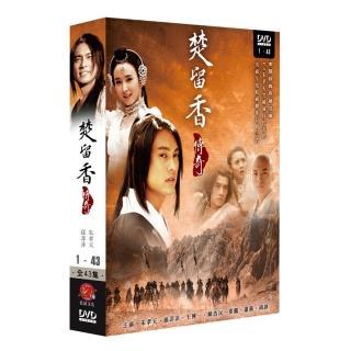 【弘恩影視】大陸劇_楚留香傳奇 DVD