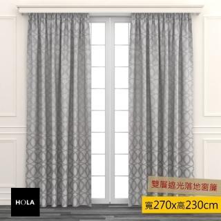 【HOLA】波浪緹花雙層遮光落地窗簾270x230銀