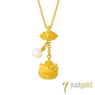 【Just Gold 鎮金店】華麗公主Kitty純金系列 黃金墜子