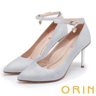 【ORIN】晚宴婚嫁首選 後跟金屬鑽飾踝繞尖頭高跟鞋(銀色)