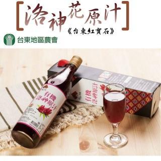 【台東地區農會】台東紅寶石-有機洛神原汁-800g-瓶(4瓶一組)