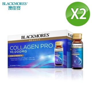 【BLACKMORES 澳佳寶】膠原蛋白飲(10瓶/盒x2盒)