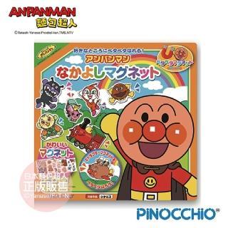 【ANPANMAN 麵包超人】新感情好磁鐵組(3歲-)