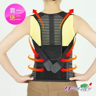 【Yi-sheng】*正宗竹炭*台灣製可調式多功能束腹挺背帶(S70美背帶+CC膝腕)