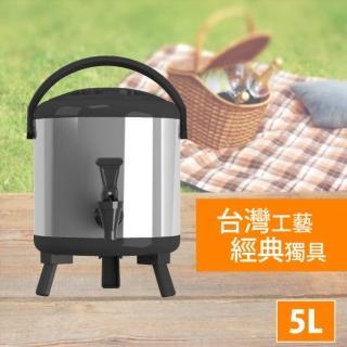 【渥思】日式不鏽鋼保溫保冷茶桶-5公升-質感黑(茶桶.保溫.不鏽鋼)