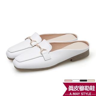【Amay Style 艾美時尚】懶人拖-真牛皮簡約鍊飾穆勒鞋(白.預購)