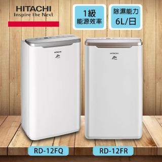 【HITACHI 日立】能源效率一級  6L舒適節電除濕機(RD-12FQ/RD-12FR)