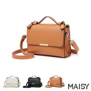 【MAISY】時尚簡約結元素側肩小方包(現+預  白色 / 黑色 / 棕色)