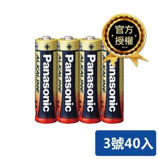 【Panasonic 國際牌】大電流鹼性電池(3號40入)