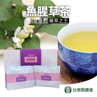 【台東縣農會】山海經脈-魚腥草茶-2g-包 20包-盒(1盒組)