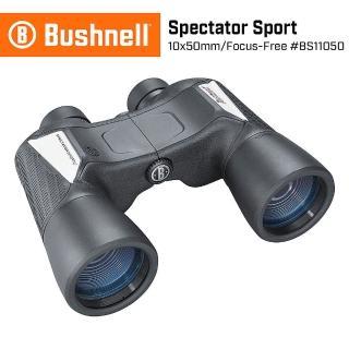 【Bushnell】Spectator Sport 觀賽系列 10x50mm 大口徑免調焦雙筒望遠鏡 BS11050(公司貨)