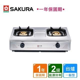【SAKURA 櫻花】全白鐵安全爐G-632KS不含安裝(BA040001)