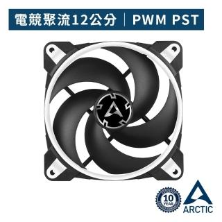 【ARCTIC】BioniX P120 12公分電競風扇 白色(電競風扇)