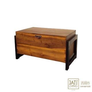 【吉迪市柚木家具】實木低鐵腳造型海盜箱