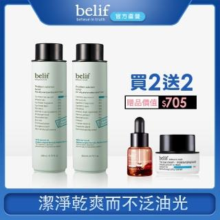 【belif】茶樹淨膚調理化妝水二入組(問題肌膚適用)