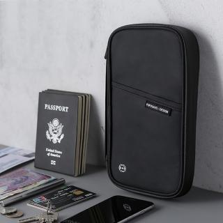 RFID防盜護照包 防掃描卡片側錄 杜邦面料 證件夾 旅遊收納包 機票手機鑰匙房卡信用卡分類