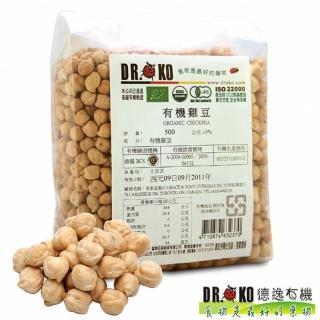 【DR.OKO 德逸】有機雞豆3包(500g/包)(有機、雪蓮子、鷹嘴豆)
