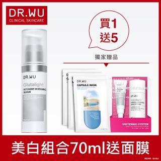 【DR.WU 達爾膚】潤透光美白精華液買1送5超值組