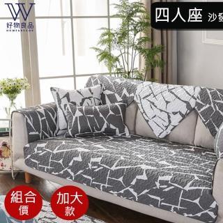 【好物良品】四季防滑沙發墊組-四人座-咖啡白鳥、藍綠幾何(背墊+椅墊5件組/任選)