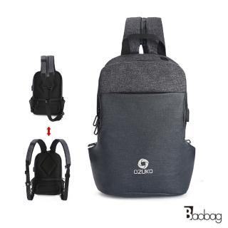 【OZUKO】多功能立體休閒胸包USB單肩/雙肩斜背包(黑色)