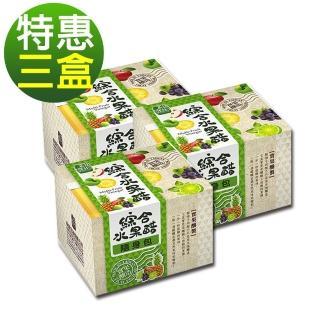 【醋桶子】醋桶子果醋隨身包-綜合水果醋(特惠三盒/組)