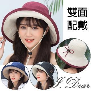 【I.Dear】日韓四季遮陽防風雙面配戴蝴蝶扣棉布帽漁夫帽(4色)