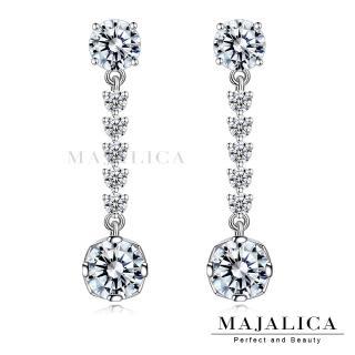 【Majalica】Majalica純銀耳環 高貴典雅 0.8  克拉 擬真鑽 925純銀 PF7088
